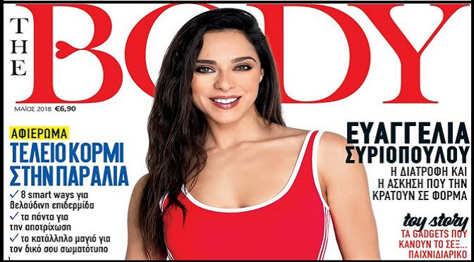 Body Magazine
