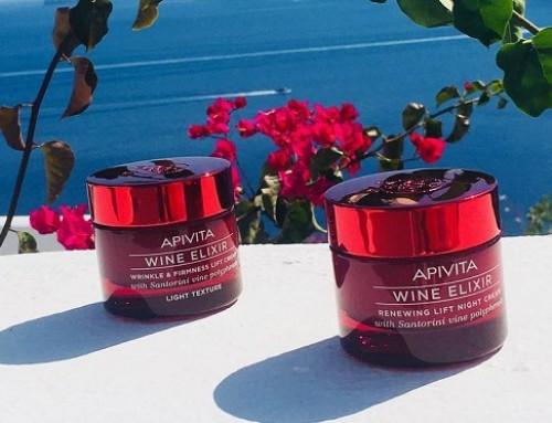 Αντιρυτιδική Κρέμα Apivita wine elixir
