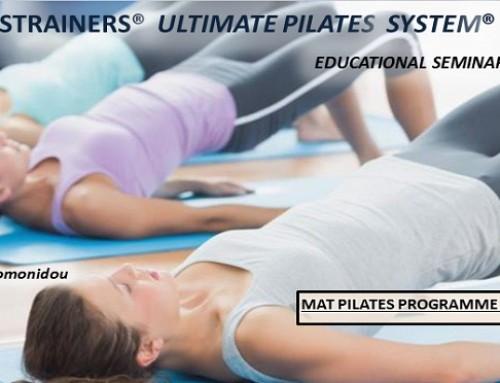 Εκπαιδευτικό Σεμινάριο Mat Pilates Programme Level II