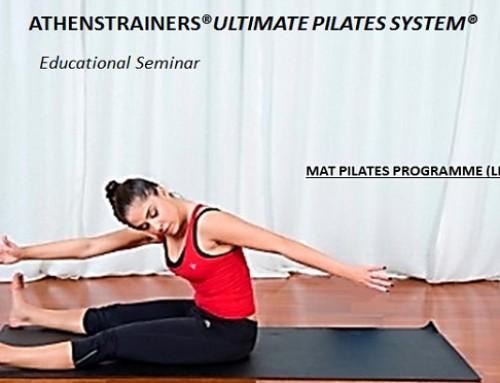 Εκπαιδευτικό Σεμινάριο Mat Pilates Programme Level III