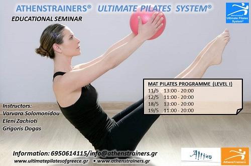 Mat Pilates Programme