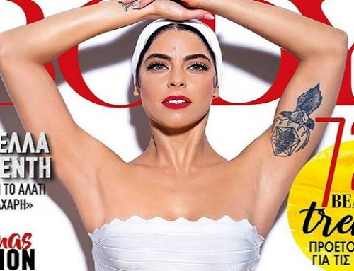 The Body Magazine, Δεκέμβριος 2019