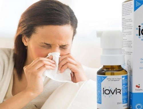 Iovir, τοπικό αντι-ιικό spray